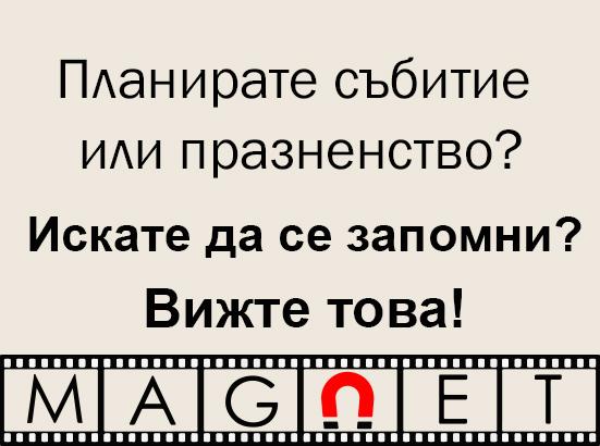 Фотомагнити Magnet